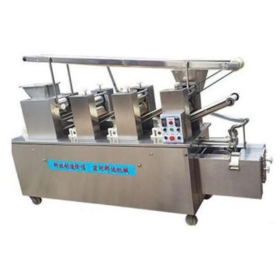 饺子机(馄饨机)
